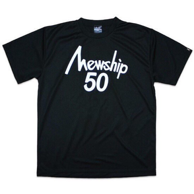 Mew ship 5001